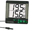 Digi Sense Calibrated Big Digit 4 Alarm Digital Thermometer Celsius - 90000-37